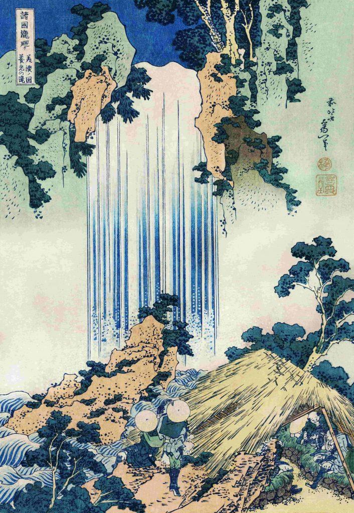 """Yoro Waterfall in Mino Province"" -Katsushika Hokusai"